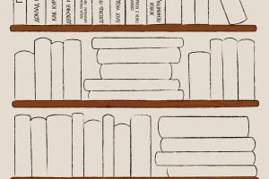 книжный план: возраст от 12